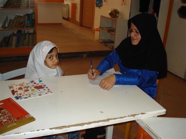 مصاحبه با یشنا